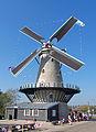 Molen De Korenbloem, Kortgene 01-10-2011.jpg