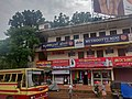 Monippilli junction, Kottayam, Kerala, India.jpg