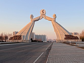 Arch of Reunification - Arch of Reunification