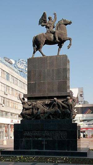 Antun Augustinčić - Image: Monument to Liberators Nish