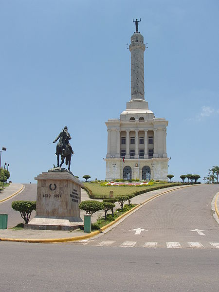 File:Monument to the Heroes of the Restoration.JPG