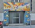 Mosaic Tag by Hilde Schimpp 01.jpg