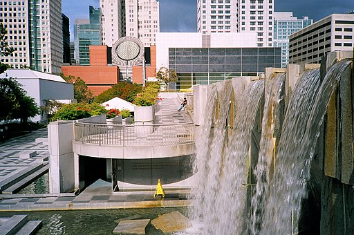Moscone Center 17 (6341920270)
