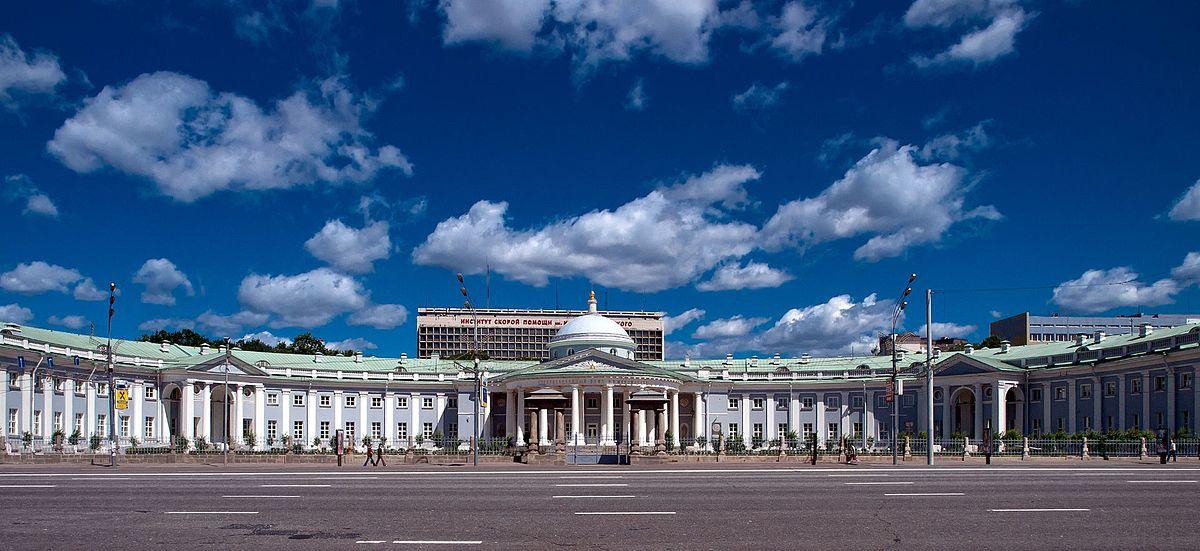 Картинки по запросу институт склифосовского москва