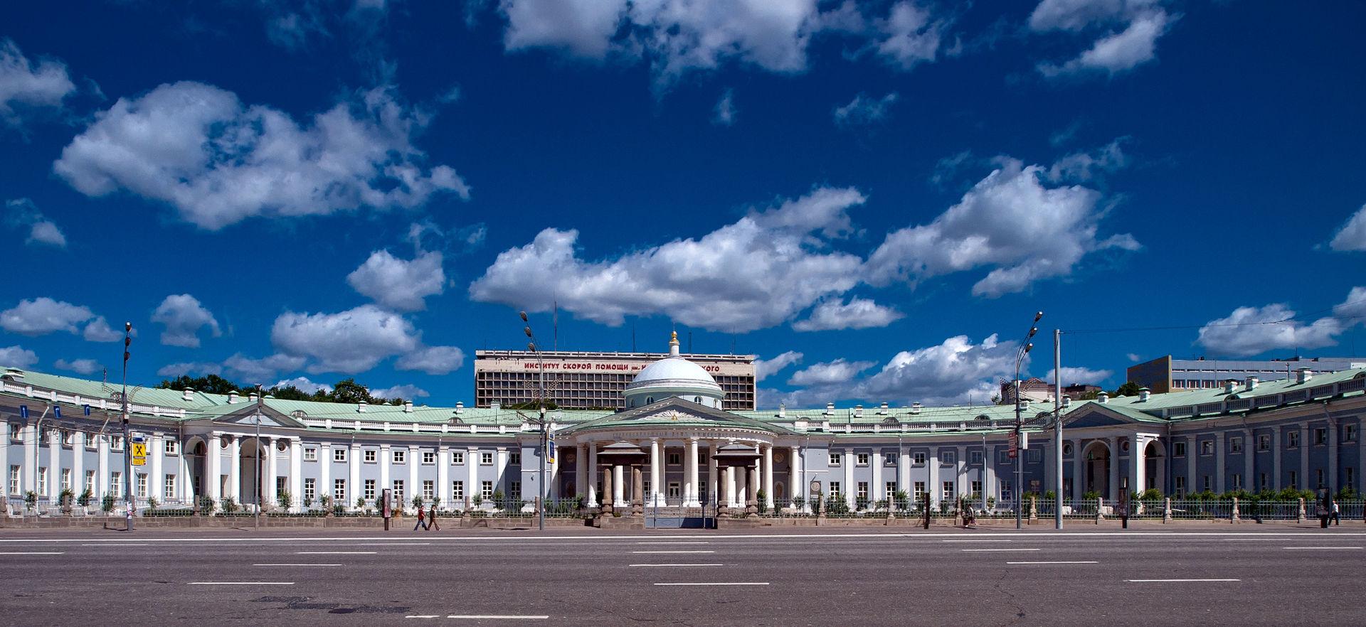 https://upload.wikimedia.org/wikipedia/commons/thumb/6/60/Moscow%2C_Bolshaya_Sukharevskaya_3_pano_June_2010_04.jpg/1920px-Moscow%2C_Bolshaya_Sukharevskaya_3_pano_June_2010_04.jpg