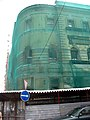 Moscow, Ostozhenka 9 - Pozharsky 14 Mar 2005 01.jpg