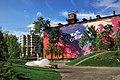 Moscow, Zolotorozhsky Val park (30698668583).jpg
