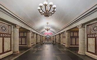 Paveletskaya (Koltsevaya line) - Image: Moscow Metro Paveletskaya KL asv 2018 08 img 2
