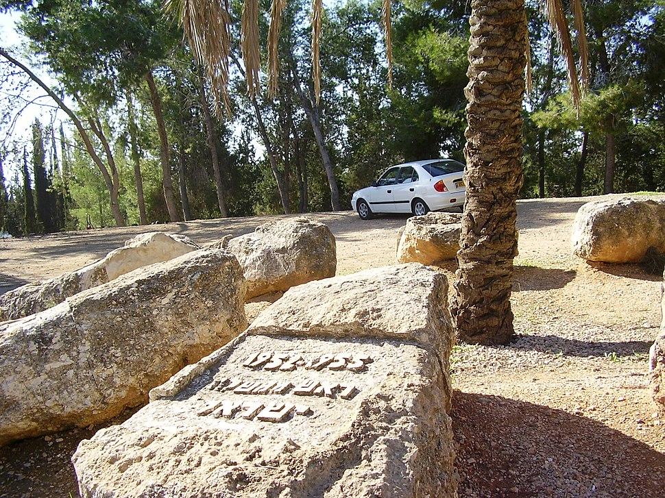Moshe Sharett Memorial (2)