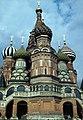 Moskau-16-Basilius-Kathedrale von hinten-1975-gje.jpg