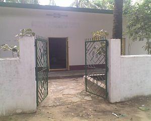 Cox's Bazar Government High School - Image: Mosqe