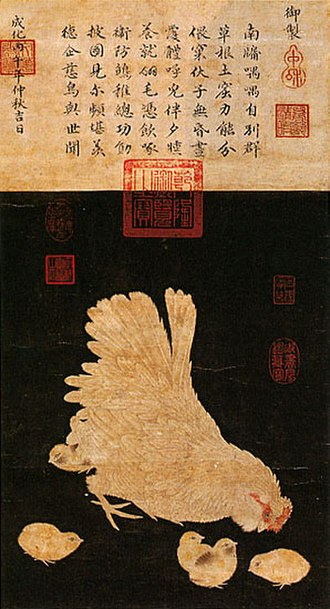 Chenghua Emperor - A Song dynasty (960–1279) painting of a mother hen and chicks, with a written eulogy at the top inscribed by the Chenghua Emperor describing his fondness for this work.