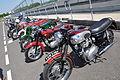 Motorbike (3605005686).jpg