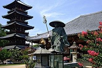 Motoyama-ji - Bronze statue of Kūkai in front of Mail Hall