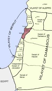 Mount Lebanon Mutasarrifate Subdivision of the Ottoman Empire