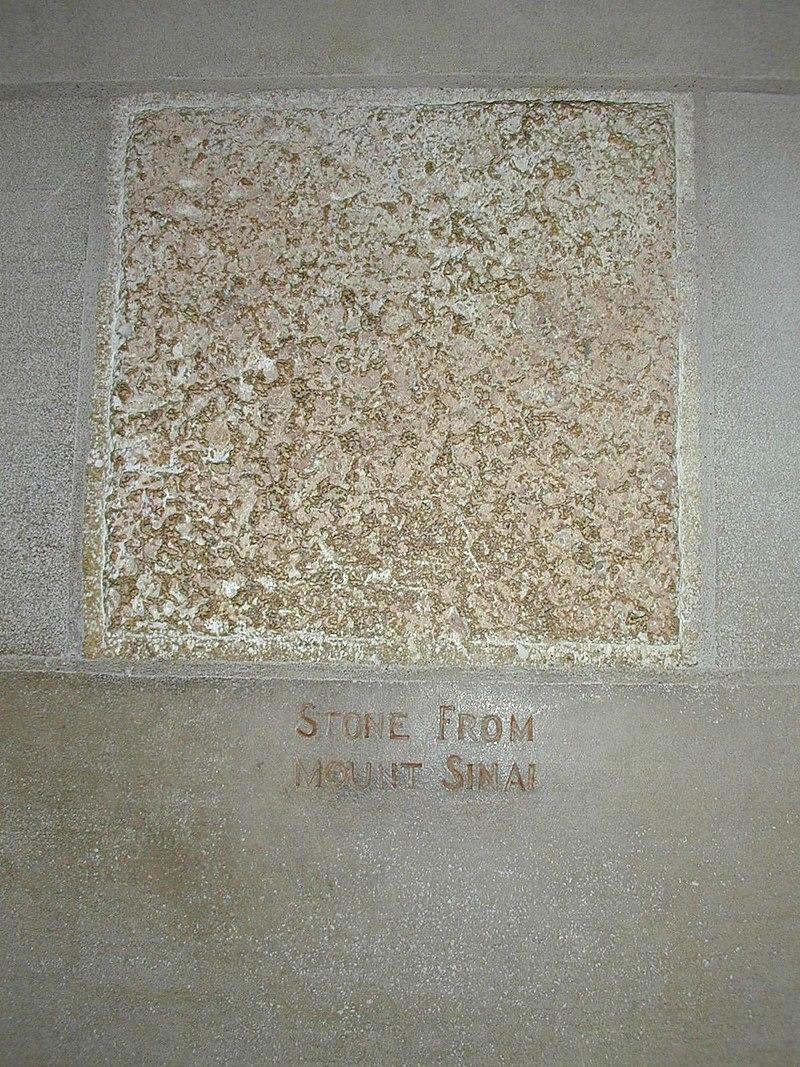 Mount Sinai stone at The Washington National Cathedral.jpg