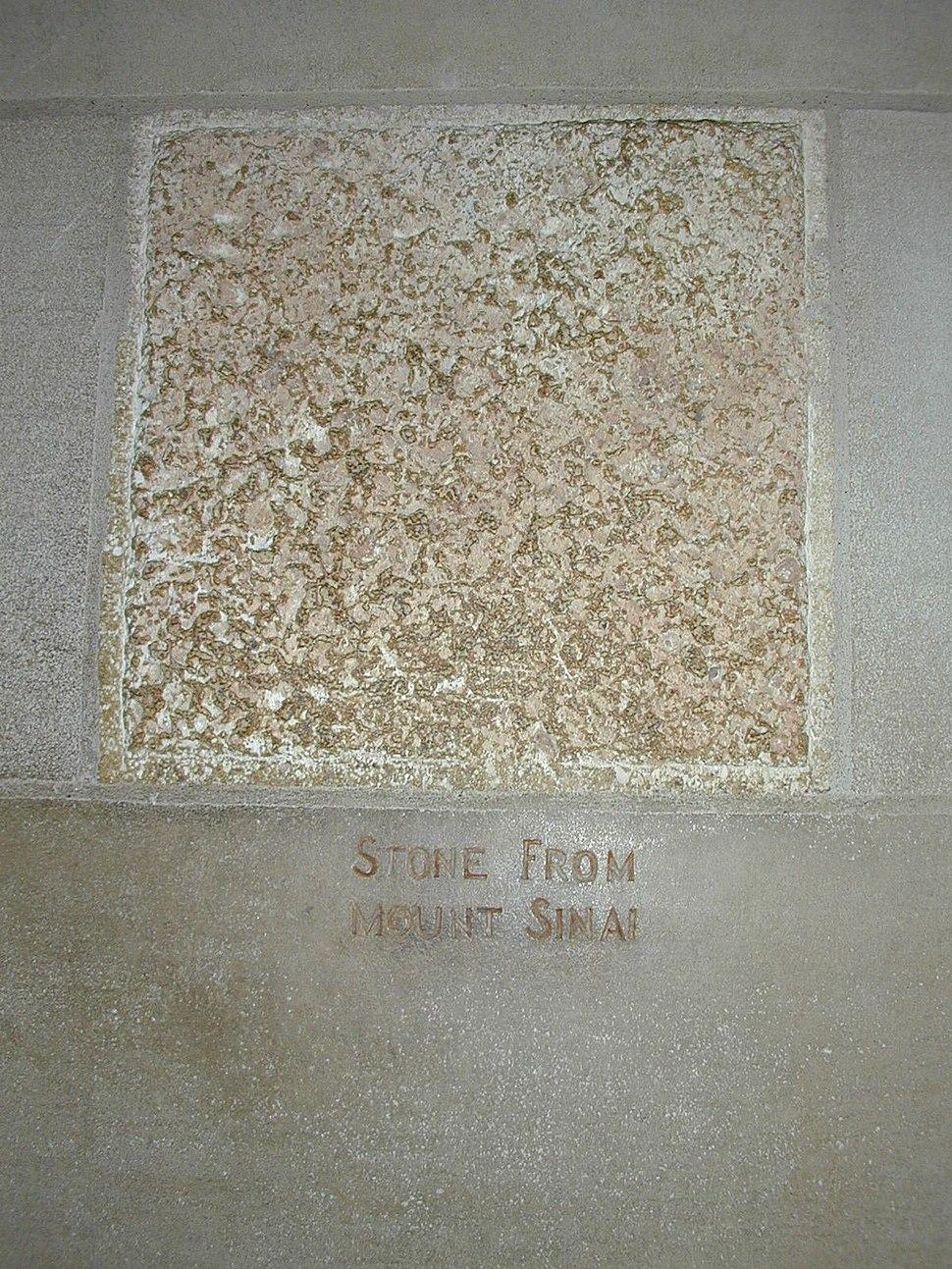Mount Sinai stone at The Washington National Cathedral