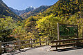 Mt.Kitadake from Hirogawara 04.jpg