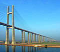 Mubarack-PeaceBridge-2-cleaned.jpg
