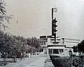 Municipalidad de Alberti.jpg