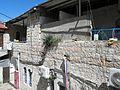Musrara Shtroys Courtyard 2.JPG