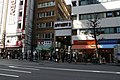 My Way 2 & Akihabara Radio Kaikan (1962) south side (2008-03-08 13.48.57 by yuya kurihara).jpg
