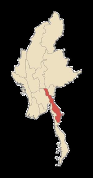 S'gaw people - Karen state in Myanmar