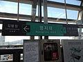 Myeongjidae-y.JPG