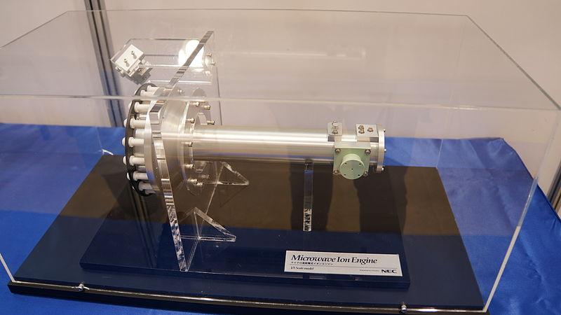 File:NEC Microwave Ion Engine at Kobe International Conference Center 20150704.JPG
