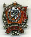 NKVD 1917-1927.jpg