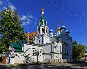NN Myrrhbearers Church 08-2016.jpg