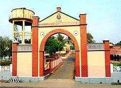 NSS Head Quarters Main Gate Changanassery.JPG
