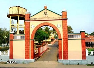 Nair Service Society - NSS Headquarters Main Gate, Perunna