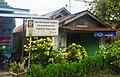 Nag. Perdagangan II, Bandar, Simalungun.jpg