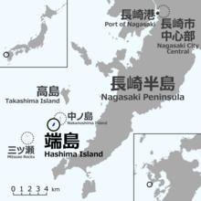 220px-Nagasaki_Hashima_location_map.png