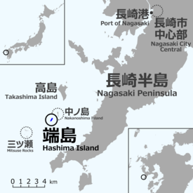 Nagasaki Hashima location map.png