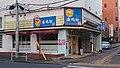 Nagoya 20210220-129.jpg
