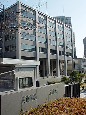 Government of Japan - Cabinet Office Building