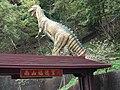 Nanshan Fudegong Temple 南山福德宮 - panoramio.jpg