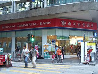 Nanyang Commercial Bank