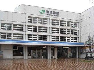 Naoetsu Station - Naoetsu Station in March 2010