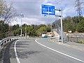 Nara pref. road-250, Shigihata, Heguri, Nara01.JPG