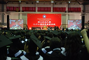 National Chengchi University - Commencement Ceremony