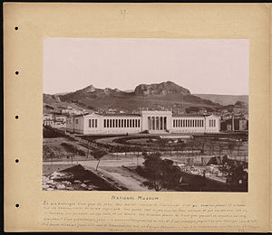 National Archaeological Museum, Athens - The Museum in 1893