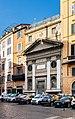 Nativity of Jesus Christ church in Rome.jpg