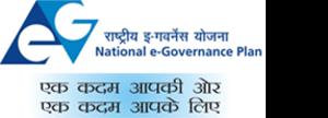 National e-Governance Plan - Image: Ne GP logo