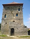 Nenadović Tower.jpg