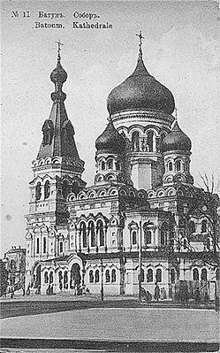 Nevsky sobor Batumi.jpg