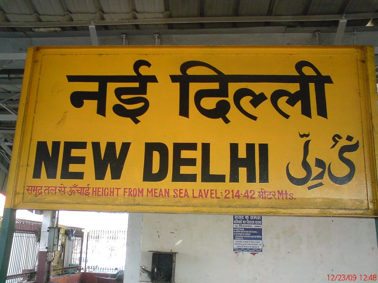New Delhi Railway Station http://commons.wikimedia.org/wiki/File:New_Delhi_railway_station_board.jpg
