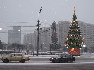 New Year tree - Large public New Year trees are common in Moscow, Russia.
